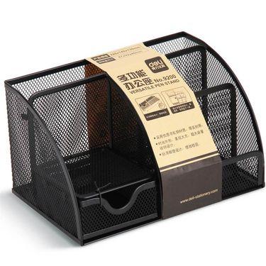 【易购】得力(deli) 9200 大气金属网纹多功能办公组合笔筒 黑色yz
