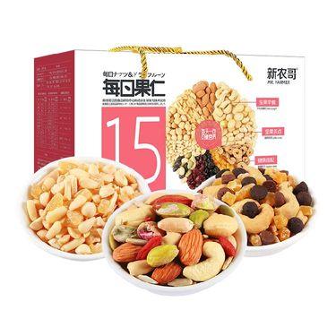 新农哥 坚果零食 干果 每日坚果 伴手礼混合坚果礼盒礼包15包装425g