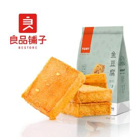 良品铺子香辣味鱼豆腐 零食小吃 豆腐干 豆干豆腐皮辣条 袋装170g