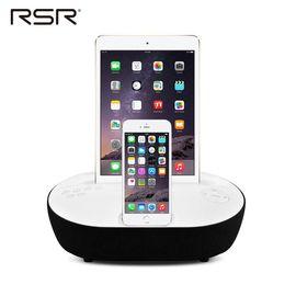 【易购】RSR DS415 苹果音响iphonex/7/8ipad手机充电底座迷你组合音响无线蓝牙音箱(白色)