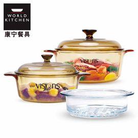 【易购】美国 康宁(VISONS)晶彩透明锅VS12+VS22+VSM20套锅 1.25升+2.25升+20CM煮锅蒸锅