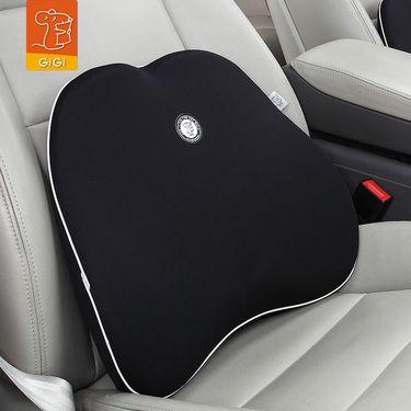 【易购】吉吉(GiGi)靠垫腰枕护腰腰垫靠枕座椅护颈枕腰靠G-1078 黑色