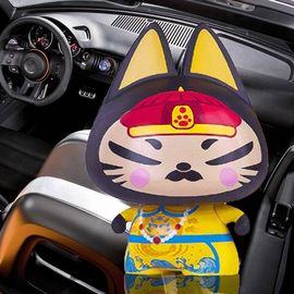 【易购】拽猫汽车摆件卡通摇头公仔车内饰品摆件个性创意可爱车载车饰摆件皇上