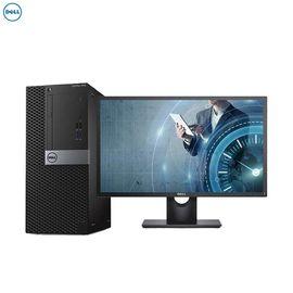 【易购】戴尔(DELL)商用Optiplex7050MT台式电脑 21.5英寸屏(i7 8G 1T+128G固 刻录 4