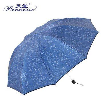 【易购】天堂伞 加大加固钢杆钢骨写意花黑胶三折双人商务晴雨伞太阳伞 30132ELCJ 黑色
