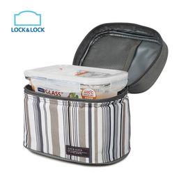【易购】乐扣乐扣玻璃保鲜盒便当包LLG429S901 便当包两件套