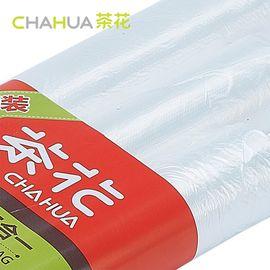 【易购】茶花保鲜袋三合一(促销装)3325P颜色随机