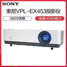 【易购】索尼 (SONY) VPL-EX453投影机商务办公教育高清投影仪1024×768分辨率3600流明