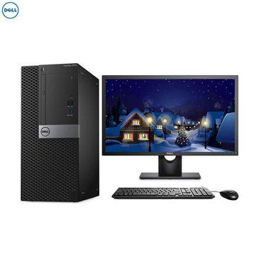 【易购】戴尔(DELL)商用Optiplex3050MT台式电脑 23.8英寸屏(i3-7100 8G 1T 刻录 W1