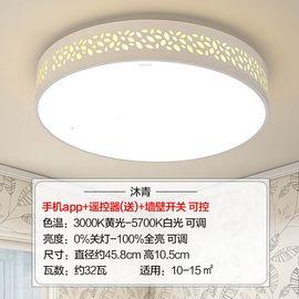 【易购】沐青 MX458A-D0.2*140-WT-沐青