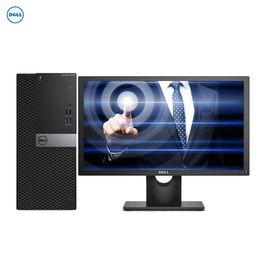 【易购】戴尔(DELL)商用Optiplex3050MT台式电脑 19.5英寸屏(i5-7500 4G 1T 刻录 W1