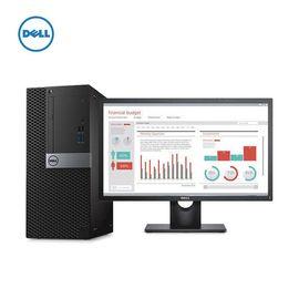 【易购】戴尔(DELL)商用Optiplex7050MT台式电脑 19.5英寸显示器(i5-7500 4G 1T 刻录