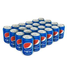 【易购】百事可乐 碳酸饮料 可乐型汽水 330ml*24听 整箱