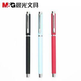 【易购】晨光文具金属笔杆中性笔AGPA1201 水笔办公黑色 签字笔 12支装