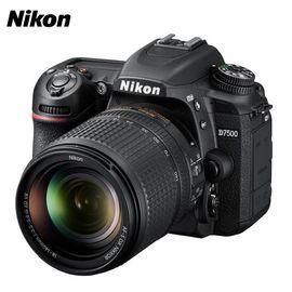 【易购】尼康 Nikon D7500 单反套机( AF-S 18-140mmf/3.5-5.6G ED VR 镜头)