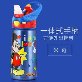 Disney/迪士尼 迪士尼(Disney)儿童鸭嘴杯带吸管小学生宝宝水杯男童女童幼儿园保温杯 HM3270M2