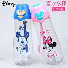 Disney/迪士尼 创意夏季便携随手杯子男小学生塑料水杯女带盖儿童水瓶 GX-6102