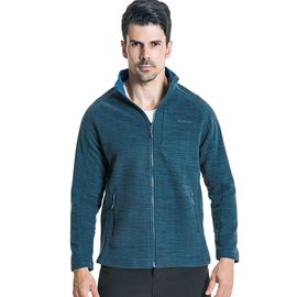 Polar Fire 极地火新款抓绒外套男立领开衫双面绒春秋季户外休闲摇粒绒上衣 ZRY307