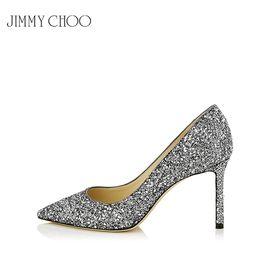 Jimmy Choo /周仰杰ROMY85 ARG尖头高跟鞋 青铜色  赠送厚木丝袜 洲际速买