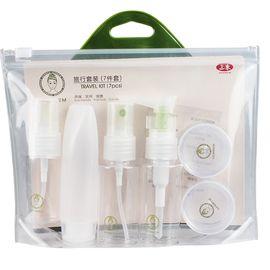 三本 SEMBEM)化妆品分装瓶 旅行套装(7件套) 喷雾瓶 压瓶 挤压瓶 面霜盒 面霜棒