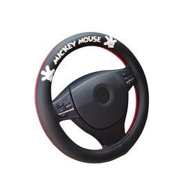 NAPOLEX 迪士尼 红黑米奇 方向盘套 WDC-105
