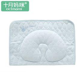 十月妈咪 新生儿 可爱卡通婴儿枕头 纯棉可哺乳防偏头宝宝枕头