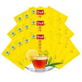 碧生源 减肥茶常菁茶减肥瘦身 简易包装试用体验 常菁茶 2.5gx40袋/份(常菁茶纤纤茶随机发)