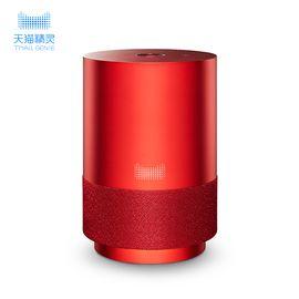 天猫精灵  X1智能音箱语音助手蓝牙音箱WiFi网络语音互动智能家居控制音响音箱