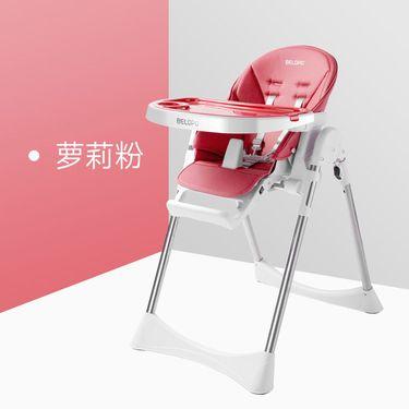 贝乐堡 宝宝餐椅儿童餐椅座椅多功能可折叠便携式吃饭婴儿餐椅