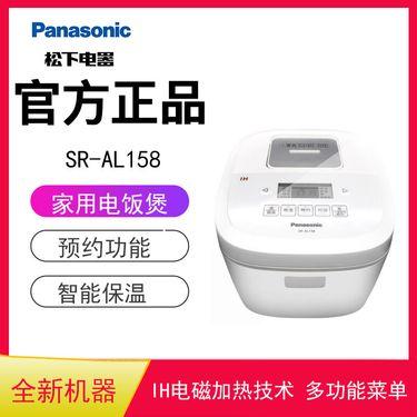 Panasonic 松下电饭煲家用智能迷你电饭锅大容量4L 4升 SR-AL158