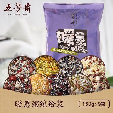 五芳斋 五谷杂粮粗粮组合粥包营养早餐粥八宝粥米原料十谷米小包装月子粥