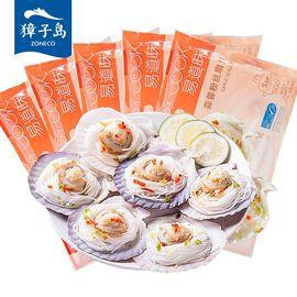 獐子岛 蒜蓉粉丝扇贝1kg 冷冻海鲜野生半壳扇贝烧烤食材