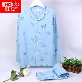 红豆 儿童家居服套装男童中大童宝宝长袖睡衣春秋薄款棉空调服H9J3049