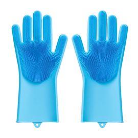 生活谷 多功能魔术硅胶洗碗手套女刷洗碗神器防水防滑加厚家务手套JJ9117