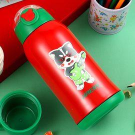 哈尔斯 (HAERS)儿童保温杯304不锈钢水壶带盖吸管两用宝宝男女幼儿园水杯 600ML