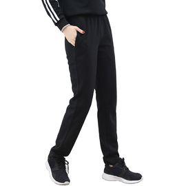 Polar Fire 极地火 运动长裤女士宽松直筒收口春秋季弹力棉卫裤跑步休闲裤子 YDK303
