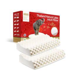 Taipatex 【2件】天然乳胶枕 高低颗粒 按摩护颈枕 泰国原装进口