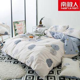 南极人 优质纯棉活性印花四件套200*230cm 多花色可选