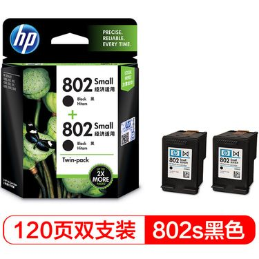 HP 惠普CH561ZZ 802s CH562ZZ 802s L0S21AA 802s CR312AA 802s 毅新云