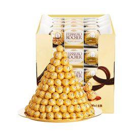 喔喔 【女神节】费列罗金莎榛果巧克力48颗送女友礼物 精美包装表白女王节