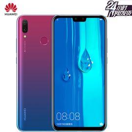 Honor HUAWEI 华为畅享9 Plus 4GB+128GB全网通 四摄超清全面屏大电池 移动联通电信4G手机 双卡双待