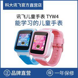 科大讯飞 (iFLYTEK)讯飞4G儿童手表 儿童智能电话手表 定位手机  蓝色
