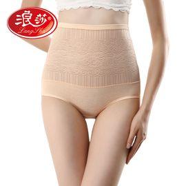 浪莎 【棉4条装】女士内裤女式纯塑身高腰透气性感收腹内裤1671-4