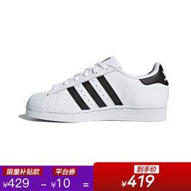 阿迪达斯 Adidas三叶草女鞋SUPERSTAR贝壳头金标黑白低帮休闲板鞋 C77154
