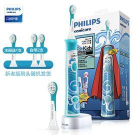 飞利浦 (PHILIPS)电动牙刷HX6312/05充电式儿童电动牙刷 超声波震动儿童牙刷