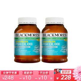 BLACKMORES/澳佳宝 【两瓶特惠】保护心血管 无味深海鱼油 400粒*2瓶IVY
