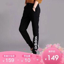 Adidas 阿迪达斯NEO女裤运动休闲长裤DM2063