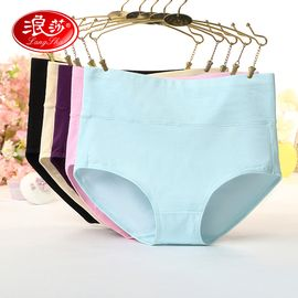 浪莎 女士纯棉三角高腰透气舒适内裤4条盒装