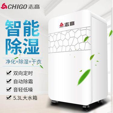 【易购】志高(CHIGO)除湿机ZDS22-202