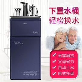 【易购】海尔茶吧机YD1683-CB(蓝)冰热型 下置式水桶 微电脑控制 加热保温取水多功能选择